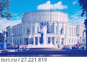 Купить «National Opera and Ballet Theatre», фото № 27221819, снято 3 сентября 2016 г. (c) Яков Филимонов / Фотобанк Лори