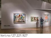 Купить «Посетители на выставке «Некто 1917» в Третьяковской галерее на Крымском Валу», эксклюзивное фото № 27221927, снято 18 ноября 2017 г. (c) Виктор Тараканов / Фотобанк Лори