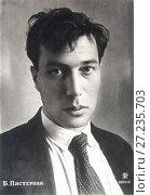 Купить «Борис Леонидович Пастернак, 1933», фото № 27235703, снято 14 ноября 2019 г. (c) Retro / Фотобанк Лори