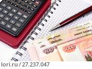 Купить «Калькулятор, деньги и ручка», эксклюзивное фото № 27237047, снято 11 марта 2017 г. (c) Юрий Морозов / Фотобанк Лори