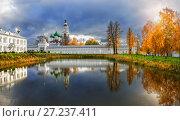 Купить «Прощальная краса осени Tolga Monastery in Yaroslavl», фото № 27237411, снято 5 октября 2014 г. (c) Baturina Yuliya / Фотобанк Лори
