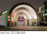 """Купить «Станция метро """"Красные ворота"""" ночью. Москва», эксклюзивное фото № 27238263, снято 25 ноября 2017 г. (c) Сергей Соболев / Фотобанк Лори"""