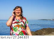 A portrait of a woman on a sea. Стоковое фото, фотограф Дмитрий Морозов / Фотобанк Лори