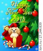 Купить «Подарочная открытка на Новый Год 2018. Желтый кокер спаниель сидит в красной подарочной коробке на фоне елки и с надписью Happy New Year. Цветная векторная иллюстрация в мультипликационном стиле», иллюстрация № 27244839 (c) Анастасия Некрасова / Фотобанк Лори