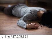 Купить «dead woman body lying on floor at crime scene», фото № 27248831, снято 5 мая 2017 г. (c) Syda Productions / Фотобанк Лори
