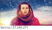 Купить «happy man in winter jacket with hood outdoors», фото № 27249271, снято 10 ноября 2016 г. (c) Syda Productions / Фотобанк Лори