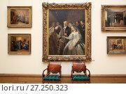 Купить «Третьяковская галерея. Москва», эксклюзивное фото № 27250323, снято 25 ноября 2017 г. (c) Яна Королёва / Фотобанк Лори
