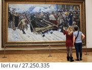 Купить «Третьяковская галерея. Москва», эксклюзивное фото № 27250335, снято 25 ноября 2017 г. (c) Яна Королёва / Фотобанк Лори