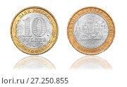 Купить «Russian commemorative bimetallic coin of 10 rubles. Ancient Towns of Russia - the city Kargopol. 2005», фото № 27250855, снято 30 марта 2015 г. (c) Евгений Ткачёв / Фотобанк Лори
