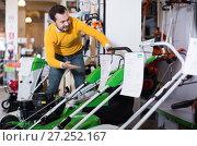 Купить «Man choosing lawnmower», фото № 27252167, снято 2 марта 2017 г. (c) Яков Филимонов / Фотобанк Лори