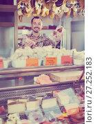 Seller offering displayed sorts of meat. Стоковое фото, фотограф Яков Филимонов / Фотобанк Лори