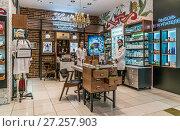 Купить «Аптечный бутик в ЦУМЕ», эксклюзивное фото № 27257903, снято 25 ноября 2017 г. (c) Виктор Тараканов / Фотобанк Лори