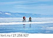 Купить «Озеро Байкал. Путешествия на велосипедах по ледовой переправе на остров Ольхон», фото № 27258927, снято 7 марта 2011 г. (c) Виктория Катьянова / Фотобанк Лори