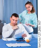 Купить «Husband and pregnant wife arguing at home», фото № 27260167, снято 18 марта 2017 г. (c) Яков Филимонов / Фотобанк Лори