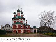 Купить «Богоявленский монастырь. Углич», фото № 27260779, снято 15 октября 2017 г. (c) Victoria Demidova / Фотобанк Лори