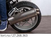 Купить «Заднее колесо мотоцикла с выхлопной трубой», фото № 27268363, снято 28 января 2017 г. (c) Кекяляйнен Андрей / Фотобанк Лори