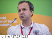 Купить «Deputy Prime Minister Arkady Dvorkovich at a meeting during the 2017 World Festival of Youth and Students in Olympic Park's main media centre in Sochi, Russia», фото № 27271283, снято 20 октября 2017 г. (c) Николай Винокуров / Фотобанк Лори