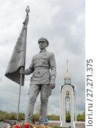 Купить «Монумент воинам павшим в 1942 году бойцам Второй ударной, памятник командиру 22-й отдельной стрелковой бригады Ф.К. Пугачеву», эксклюзивное фото № 27271375, снято 25 мая 2017 г. (c) Дмитрий Неумоин / Фотобанк Лори