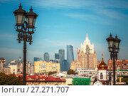 Купить «MOSCOW, RUSSIA - July 26, 2017: View of Moscow International Business Center and Ministry of Foreign Affairs», фото № 27271707, снято 26 июля 2017 г. (c) Николай Чутчиков / Фотобанк Лори