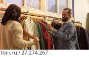 Купить «couple choosing clothes at vintage clothing store», видеоролик № 27274267, снято 5 декабря 2017 г. (c) Syda Productions / Фотобанк Лори