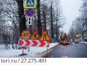Купить «Дорожные знаки «Ограничение скорости», Стоянка запрещена, дорожные работы, сужение дороги», фото № 27275491, снято 9 декабря 2017 г. (c) Victoria Demidova / Фотобанк Лори