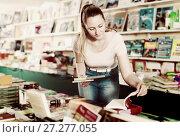 Купить «Woman buying textbooks», фото № 27277055, снято 9 мая 2017 г. (c) Яков Филимонов / Фотобанк Лори