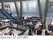 Купить «Christmas market in Itis shopping center», фото № 27277851, снято 9 декабря 2017 г. (c) Stockphoto / Фотобанк Лори