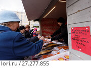 Купить «Christmas market in Helsinki, Finland», фото № 27277855, снято 9 декабря 2017 г. (c) Stockphoto / Фотобанк Лори