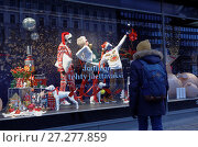 Купить «Christmas show window of Stockmann department store», фото № 27277859, снято 9 декабря 2017 г. (c) Stockphoto / Фотобанк Лори