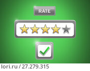 Купить «Rate button and star ratings with tick», фото № 27279315, снято 3 июля 2020 г. (c) Wavebreak Media / Фотобанк Лори