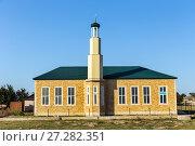 Купить «Новая мечеть в поселке Кутан Бутуш. Дагестан. Россия», фото № 27282351, снято 28 сентября 2015 г. (c) Евгений Ткачёв / Фотобанк Лори