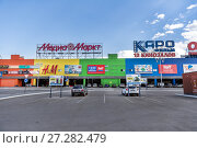 Купить «Ekaterinburg, Russia - May 22, 2016: Media Markt - power electronics store and home appliances», фото № 27282479, снято 22 мая 2016 г. (c) Евгений Ткачёв / Фотобанк Лори