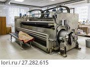 Купить «Automatic washing and cleaning of carpets. Industrial line for washing carpets», фото № 27282615, снято 19 июня 2017 г. (c) Евгений Ткачёв / Фотобанк Лори