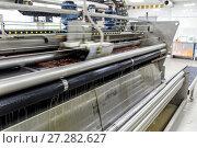 Купить «Automatic washing and cleaning of carpets. Industrial line for washing carpets», фото № 27282627, снято 19 июня 2017 г. (c) Евгений Ткачёв / Фотобанк Лори