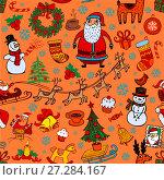 Купить «Christmas seamless background with doodle symbols», иллюстрация № 27284167 (c) Миронова Анастасия / Фотобанк Лори