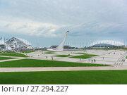 Купить «Олимпийский парк в летних сумерках», фото № 27294227, снято 10 июня 2017 г. (c) Наталья Гармашева / Фотобанк Лори