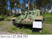 Купить «Британский средний  танк Comet MK1 model B в танковом музее города Парола. Финляндия», фото № 27304791, снято 10 июня 2017 г. (c) Виктор Карасев / Фотобанк Лори