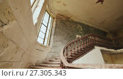 Купить «A staircase with wooden railing in an abandoned architectural building. The legacy of past architectural times. Handrail stairs made of dark wood. Shooting in motion with electronic stabilization.», видеоролик № 27305343, снято 29 октября 2017 г. (c) Mikhail Davidovich / Фотобанк Лори
