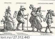 Купить «Prostitution - Italian engraving 17th century.», фото № 27312443, снято 27 июня 2019 г. (c) age Fotostock / Фотобанк Лори