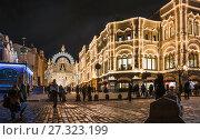 Купить «Москва. Никольская улица и ГУМ с новогодней подсветкой в зимний вечер», фото № 27323199, снято 17 января 2017 г. (c) Алёшина Оксана / Фотобанк Лори