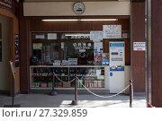 Билетная касса на станции канатной дороги Kayatani. Канатка на вершину горы Misen. Остров Itsukusima, Япония (2013 год). Редакционное фото, фотограф Кекяляйнен Андрей / Фотобанк Лори