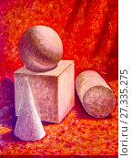 Купить «A picture with painted geometric figures. cube, ball and cone.», фото № 27335275, снято 18 апреля 2013 г. (c) Леонид Еремейчук / Фотобанк Лори