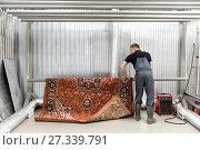 Купить «Room for drying carpets», фото № 27339791, снято 7 июня 2017 г. (c) Евгений Ткачёв / Фотобанк Лори