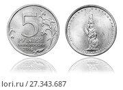 Купить «Russian commemorative coin 5 rubles. Dedicated to battle for the city of Vienna in 1945», фото № 27343687, снято 18 апреля 2015 г. (c) Евгений Ткачёв / Фотобанк Лори