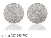 Купить «Монета 50 тенге. Казахстан», фото № 27343707, снято 14 ноября 2015 г. (c) Евгений Ткачёв / Фотобанк Лори