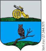 Купить «Герб города Сычёвки 1780 года. Смоленская область», иллюстрация № 27344971 (c) Владимир Макеев / Фотобанк Лори