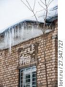 Купить «Ледяные сосульки свисают с карниза крыши дома. Зимняя оттепель», фото № 27347727, снято 6 января 2013 г. (c) Алёшина Оксана / Фотобанк Лори