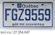 Купить «MONTREAL, CANADA - AUGUST 22, 2014: Blue license plate of Quebec, Canada. I remember», фото № 27354047, снято 22 августа 2014 г. (c) Ирина Аринина / Фотобанк Лори