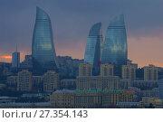 Купить «Пламенные башни над Баку в вечерние сумерки. Азербайджан», фото № 27354143, снято 4 января 2018 г. (c) Виктор Карасев / Фотобанк Лори