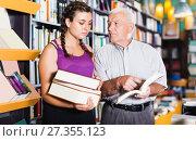 grandfather with girl are reading literature. Стоковое фото, фотограф Яков Филимонов / Фотобанк Лори